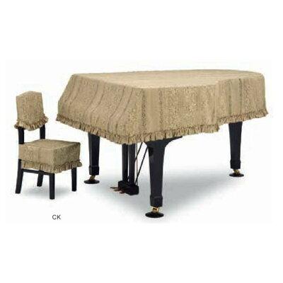 グランドピアノカバー GP-588GDE ゴールド C3X用
