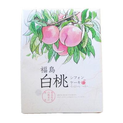 福島白桃シフォンケーキ 大