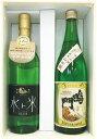 鳴門鯛 純米原酒水ト米・純米吟醸セット 720X2