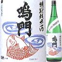鳴門鯛 山廃 特別純米酒 1.8L