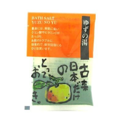 和漢湯やすらぎ便り ゆずの湯(25g)