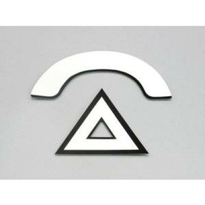キタコ KITACO 0900-000-90000 ゲンツキニシュ・ステッカー 090000090000