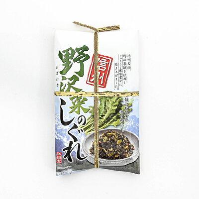 馬場音一商店 信州芽吹堂 野沢菜しぐれ 220g