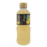 塩レモンぽん酢