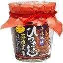 マルシンフーズ ひつまぶし茶漬けの素(210g)