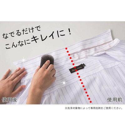 衣類のお直し屋さん 毛玉るくん(1コ入)