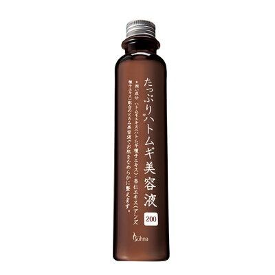 ビューナ たっぷりハトムギ美容液200(200ml)