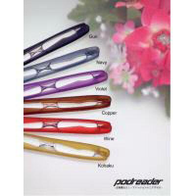 PR-1010 Podreader 携帯用ファッションシニアグラス Gun(黒) +2.00 (0238224)