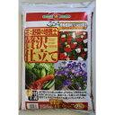 sunbellex 花と野菜の培養土 贅沢仕立て