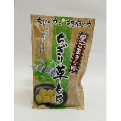 マン・ネン 黒ごまきな粉ちぎり草もち 210g 0046 (0258547)