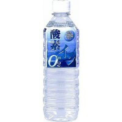 奥長良川名水 酸素イン500ml×24本入り