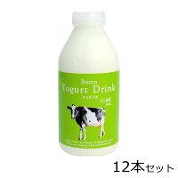 北海道 牧家 飲むヨーグルト 500ml