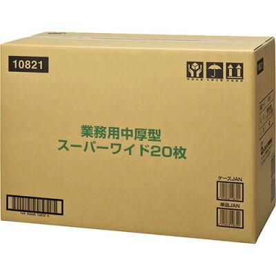 業務用シート中厚型 スーパーワイド(20枚*6コ入)