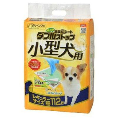 クリーンワン 消臭炭シート ダブルストップ 小型犬用 レギュラー(112枚入)
