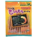 ドッグスターネオ ササミ巻もっちもち チーズ味(10本入)