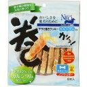 ドッグスターネオ ササミ巻きクッキー カルシウム入り(8本入)