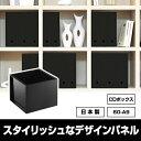 60-A9モノトーン 収納 CD収納ボックス 黒 ブラック
