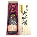 龍泉八重桜 大吟醸 720ml