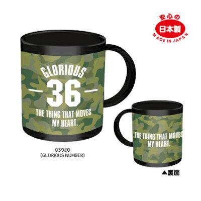 カミオ プラカップ 03920