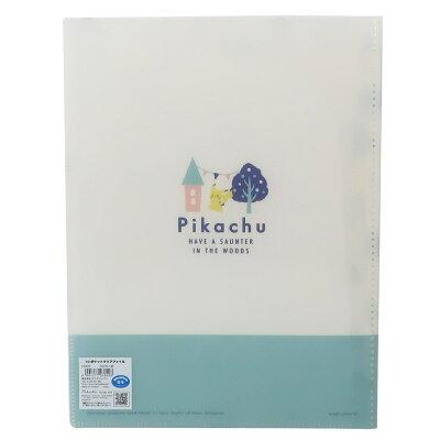 PM ポケモン10Pファイル 23899