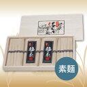 もちむぎ食品センター もちむぎ素麺 福の糸 TS-30