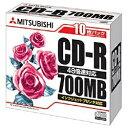 三菱ケミカル データ用CD-R SR80PP10