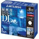 三菱化学 DVD-R DL VHR21HDSP5
