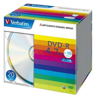 Verbatim DVD-R DHR47J20V1