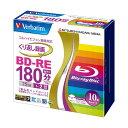 Verbatim BD-RE VBE130NP10V1