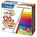 Verbatim DVD-RW VHW12NP10V1