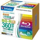 バーベイタム BD-R DL 片面2層 録画用 260分 1-4倍速 20枚 VBR260YP20V1(1セット)