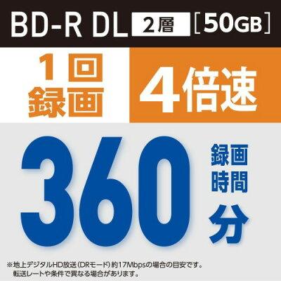 バーベイタム BD-R DL ビデオ用 1回録画用 260分 VBR260YP20SV1(20枚入)