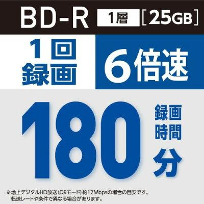 Verbatim BD-R VBR130RP50V4