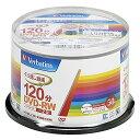 バーベイタム DVD-RW(CPRM) 繰り返し録画用 120分 4.7GB 1-2倍速 VHW12NP50SV1(50枚入)