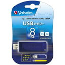 三菱化学メディア USB flashMemory 8GB BL USBS8GVB2