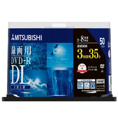 DVD-R DL 録画用 8倍速 VHR21HDP50SD1(50枚入)