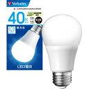 バーベイタム LED電球 E26 40W相当 昼光色 LDA5D-G/V6(1個)