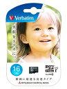 Verbatim microSDHCカード MHCN16GJVZ4