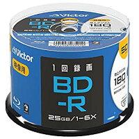 ビクター 録画用BD-R 1回録画用 6倍速 VBR130RP50SJ2(50枚入)
