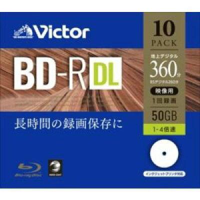 Victor VBR260YP10J1