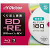 Victor  繰り返し録画用 BD-RE VBE130NP5J2