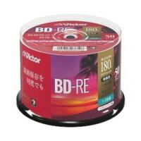 ビクター 録画用BD-RE 繰り返し録画用 2倍速 VBE130NP50SJ1(50枚入)