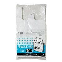 手さげポリ袋 45号 乳白 SW-45 100枚