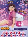 東京限定 コップのフチ子とgotochi kitty  hello kitty