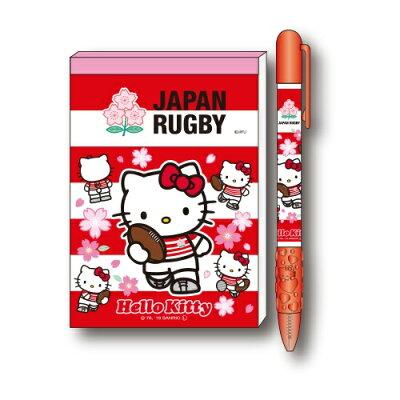 ジャスティス ラグビー 日本代表 2019 バラエティグッズ ラグヒー日本代表×キティ ボールペン メモ帳セット B7メモ・ボールペン 61072