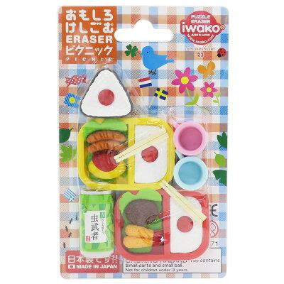 ブリスターパック おもしろ消しゴム ピクニック(1セット)