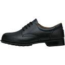 ジーベック XEBEC 短靴 85025