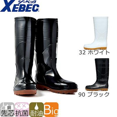 作業靴 長靴/ジーベック/85707 耐油セフティ長靴/XEBEC メンズサイズ/大きいサイズ/幅