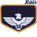 作業服 ジーベック XEBEC 18573 警備ワッペンB-2