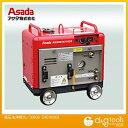 (アサダ) 高圧洗浄機16/200GS (HD1620S2)